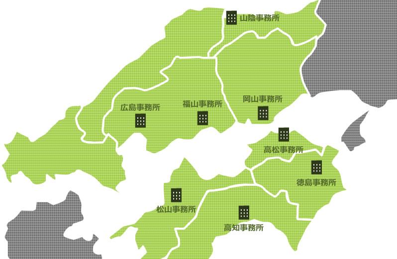 中四国7拠点