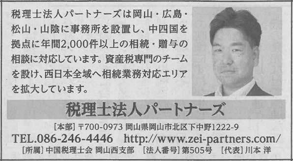 2016_sinrai2